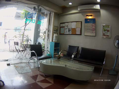 City Park Dental Clinic:Phuket Dental Clinic,Thailand