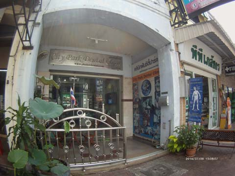 City Park Dental Clinic:Phuekt Dentist in Thailand